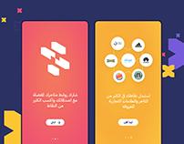 Neqat x App UI/UX Design.