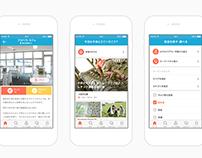 comolib iOS App Design