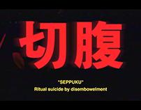 "Otaku Baka ""The Red Cocoon"" (Short Film)"
