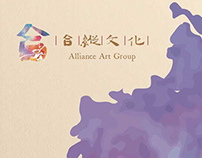 Alliance Art Group 合纵文化集团