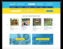 Сайт туроператора детских лагерей «Волна»