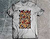 calligraphy - t shirt