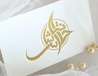 Client : Haris & Natasha  |  Arabic Calligraphy Logo