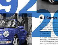 Porsche 911 92/15