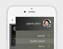 Huloul App