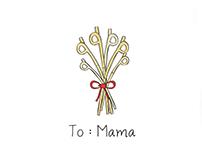 Entrepreneurship Practice - To: Mama