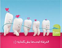 Bright Dental Center (Social Media)