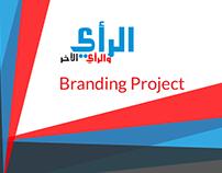 Elraai wal Raai Alaakhar Branding Project