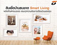 Backdrop & Rollup : Thanachart Smart Living