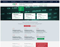 ETIS RT. Web site.