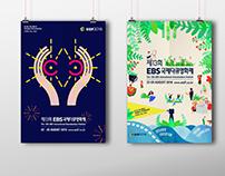 EIDF2016 poster