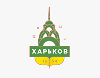 Logo Kharkov