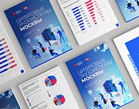 """Дизайн исследования """"Цифровые экосистемы Москвы"""""""