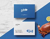 Gulf Fish Restaurant