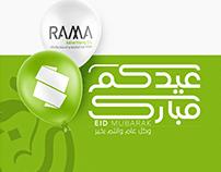 Ramadan social media 2020