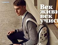 Lino Meiries for Men's Health Kazakhstan