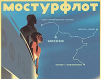 Mostur poster