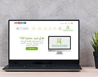 تصميم موقع رابطة الاعمال السعودية