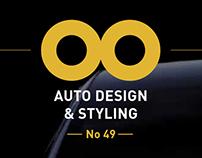 AD&S redesign