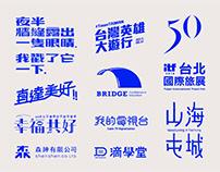 Logotype 2016-2018