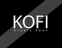 Kofi calligraphy