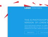 LANDING PAGE | internet-modems | Web-design
