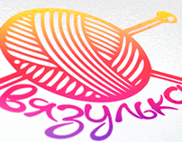 Logo for the company crocheted «Вязулька»