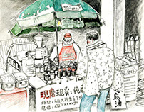 Sketchbook-Morning market
