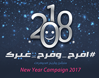 New year campaign -2018