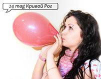 ВДОХ. 24 Hours magazine