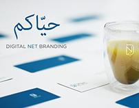 DNet Branding