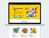 Illustrations for news blog