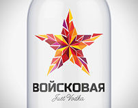 Packaging Design – Voiskovaya Vodka