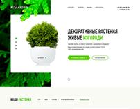 Redesign (UI/UX) - fixgarden.ru