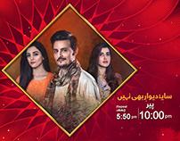 Hum Tv Rebrand 2016