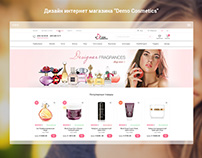 "Дизайн интернет магазина ""Demo Cosmetics"""