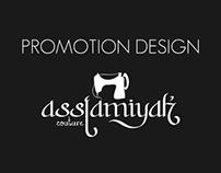 """Promotion Design """"Asslamiyah Couture"""""""