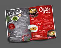 Паназиатское меню, BeefEater, г. Атырау/Pan-Asian menu