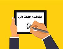 E-Signature Service - Motion Graphics Video