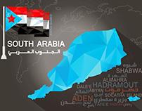 علم+خريطة الجنوب العربي (جنوب اليمن حالياً )