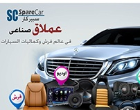 Spare Car Online Shop