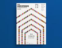 The 4th Europe Short Film Festival