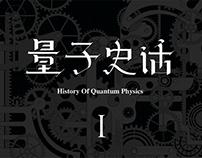 History of Quantum I