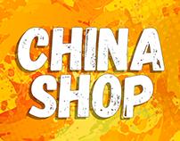 Ребрендинг группы Китайшоп
