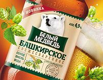 Bely Medved Bashkirskoe