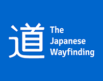 The Japanese Wayfinding