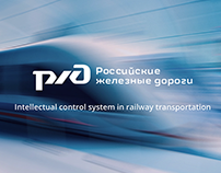 """Intellectual control system for """"Russian Railway (RZD)"""""""