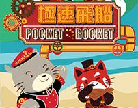 Ocean Park Branding / illustration / Game Booth Design