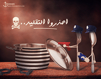 MS Standard Stainless Steel Cookware - Social Media