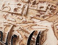 Ayatul Kirsi | Typology